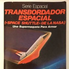Coleccionismo Recortables: TRANSBORDADOR ESPACIAL SPACE SHUTTLE DE LA NASA. SUPERMAQUETA PARA ARMAR. Lote 194952333