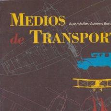 Coleccionismo Recortables: MEDIOS DE TRANSPORTE. Lote 196626073