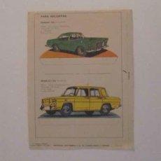 Coleccionismo Recortables: RECORTABLE RENAULT R-8 Y FERRARI 1960. Lote 205290123