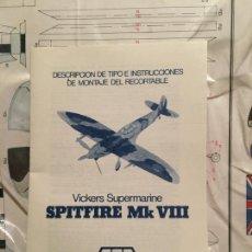 Coleccionismo Recortables: RECORTABLE AVION SPITFIRE MK VIII EDICC. EGC. Lote 205729450