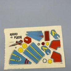Coleccionismo Recortables: RECORTABLE. RAYO PLATA. 1960. VER FOTO. Lote 224454040