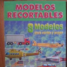 Coleccionismo Recortables: RECORTABLES : OCHO MODELOS TRANSPORTES - PACK COMPLETO. Lote 225560470