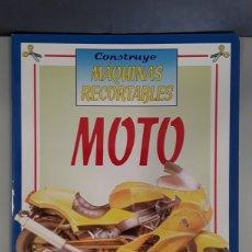 Coleccionismo Recortables: LIBRO MAQUINAS RECORTABLES MOTO EDITORIAL SUSAETA. Lote 230617950