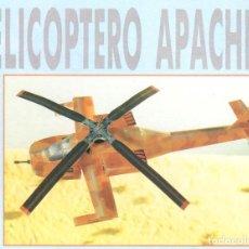 Coleccionismo Recortables: RECORTABLE HELICOPTERO APACHE. RIALP 1990. Lote 232747375
