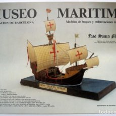 Coleccionismo Recortables: RECORTABLE NAO SANTA MARIA. FLOTILLA DE COLÓN 1492. Lote 234292305