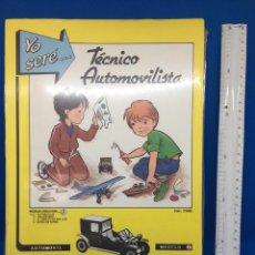 Coleccionismo Recortables: YO SERE TECNICO AUTOMOVILISTA RECORTABLE- CAR196. Lote 236654430