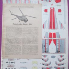Coleccionismo Recortables: RECORTABLE HELICOPTERO, SIKORSKY S-55 HELICOPTER, ALEMANIA, GERMANY, 1 HOJA. Lote 237650620