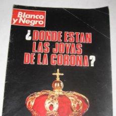 Coleccionismo de Revista Blanco y Negro: BLANCO Y NEGRO Nº 3380 DE 15 DE FEBRERO DE 1977. ¿ DÓNDE ESTÁN LAS JOYAS DE LA CORONA ?. Lote 24444236