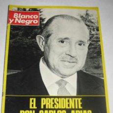 Coleccionismo de Revista Blanco y Negro: BLANCO Y NEGRO Nº3218 DE 5/01/1974. EL PRESIDENTE DON CARLOS ARIAS, AMPLIO REPORTAJE BIOGRÁFICO . Lote 24488007