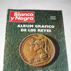 Coleccionismo de Revista Blanco y Negro: BLANCO Y NEGRO. EDICIÓN ESPECIAL. 5/07/1969. ALBUM GRÁFICO DE LOS REYES ALFONSO XIII Y VICTORIA EUG . Lote 24488009