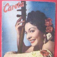 Coleccionismo de Revista Blanco y Negro: REVISTA - CARETA - 1959. PORTADA PAQUITA RICO. . . . .ENVIO GRATIS¡¡¡¡. Lote 26448269