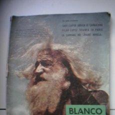 Coleccionismo de Revista Blanco y Negro: BLANCO Y NEGRO - MAYO 1959 - Nº2452. Lote 26634651