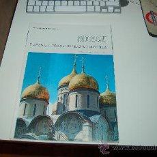 Coleccionismo de Revista Blanco y Negro: MOSCÚ: PRECIOSO REPORTAJE DE LOS AÑOS 60. Lote 27036617