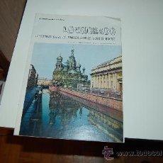 Coleccionismo de Revista Blanco y Negro: LENINGRADO ( SAN PETERSBURGO ): PRECIOSO REPORTAJE GRÁFICO DE LOS AÑOS 60. Lote 27137146