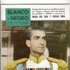Coleccionismo de Revista Blanco y Negro: REVISTA BLANCO Y NEGRO . ENERO DE 1960 , BODA DEL SHA DE PERSIA . Lote 25600581