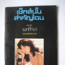 Coleccionismo de Revista Blanco y Negro: REVISTA DESNUDOS. TAHILANDIA. AÑOS 70. ENVIO GRATIS¡¡¡. Lote 25156119
