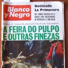 Coleccionismo de Revista Blanco y Negro: RALLYE MONTECARLO GIACOMETTI SANTIAGO DE COMPOSTELA FERIA DEL PULPO REVISTA BLANCO Y NEGRO JUNIO 66. Lote 27510963