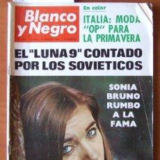 Coleccionismo de Revista Blanco y Negro: SONIA BRUNO - DOCTOR BARRAQUER – FANGIO II – TORERO MONDEÑO - REVISTA BLANCO Y NEGRO FEBRERO 1966. Lote 27511099