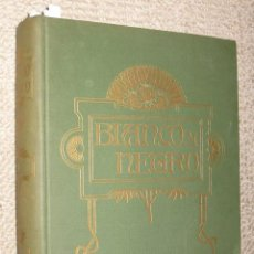Coleccionismo de Revista Blanco y Negro: TOMO REVISTA BLANCO Y NEGRO 1959 DEL 4/07 AL 29/08, TINTIN, CÁDIZ, BAHAMONTES,. Lote 28060434