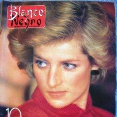 Coleccionismo de Revista Blanco y Negro: BLANCO Y NEGRO, 28-07-1991. DIANA DE GALES, 10 AÑOS PRINCESA, ELVIS COSTELO, FUKUYAMA, ETC... Lote 29330367