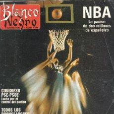 Coleccionismo de Revista Blanco y Negro: REVISTA BLANCO Y NEGRO JUNIO 1988. Lote 31013136