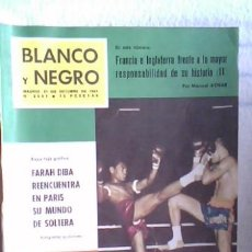 Coleccionismo de Revista Blanco y Negro: REVISTA BLANCO Y NEGRO - Nº 2581 - MADRID 21 DE OCTUBRE DE 1961 - . Lote 33133012