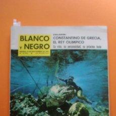 Coleccionismo de Revista Blanco y Negro: BLANCO Y NEGRO Nº 2732 12/09/1964 MANUEL BLASCO MALAGA 1900 - RENAULT 1500 - GEORGE C. SCOTT ABRAHAM. Lote 33486380