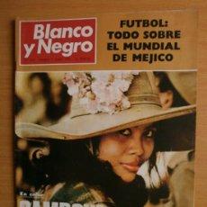 Coleccionismo de Revista Blanco y Negro: BLANCO Y NEGRO Nº3031.1970.XXXI DESFILE DE LA VICTORIA,TOROS,DUBLIN,CAMBOYA,FUTBOL-MUNDIAL DE MEJICO. Lote 37136322