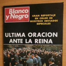 Coleccionismo de Revista Blanco y Negro: BLANCO Y NEGRO Nº2973.1969.C.CARDINALE,VICTORIA EUGENIA,KELLY,F.FRANCO,R.SCHNEIDER,TOROS,MONUMENTOS. Lote 37138026