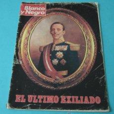 Coleccionismo de Revista Blanco y Negro: BLANCO Y NEGRO. EL ÚLTIMO EXILIADO. 9 AL 15 ENERO Nº3532. 1980. Lote 37502783