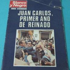 Coleccionismo de Revista Blanco y Negro: BLANCO Y NEGRO. JUAN CARLOS, PRIMER AÑO DE REINADO. NÚMERO EXTRAORDINARIO. 1976. Lote 37502799