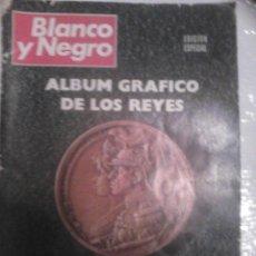 Coleccionismo de Revista Blanco y Negro: EDICION ESPECIAL ALBUM GRAFICO DE LOS REYES 1969. Lote 42411653