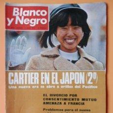 Coleccionismo de Revista Blanco y Negro: BLANCO Y NEGRO. 13 JUNIO 1970. CARTIER EN EL JAPÓN (2º). Nº 3032 - DIVERSOS AUTORES. Lote 43525430