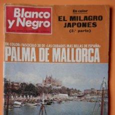 Coleccionismo de Revista Blanco y Negro: BLANCO Y NEGRO. 7 DICIEMBRE 1968. EL MILAGRO JAPONÉS (2ª PARTE). Nº 2953 - DIVERSOS AUTORES. Lote 43525518