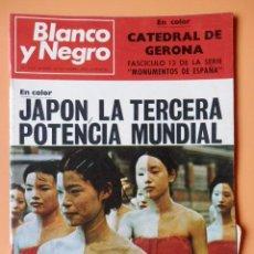 Coleccionismo de Revista Blanco y Negro: BLANCO Y NEGRO. 30 NOVIEMBRE 1968. JAPÓN, LA TERCERA POTENCIA MUNDIAL. Nº 2952 - DIVERSOS AUTORES. Lote 43525544
