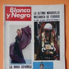 Coleccionismo de Revista Blanco y Negro: BLANCO Y NEGRO. 17 OCTUBRE 1970. LA ÚLTIMA MARAVILLA MECÁNICA DE FERRARI. Nº 3050 - DIVERSOS AUTORES. Lote 43525575