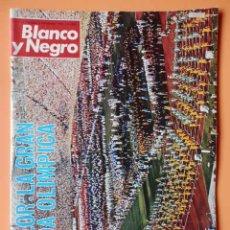 Coleccionismo de Revista Blanco y Negro: BLANCO Y NEGRO. 9 SEPTIEMBRE 1972. EN COLOR: LA GRAN PARADA OLÍMPICA. Nº 3149 - DIVERSOS AUTORES. Lote 43525579
