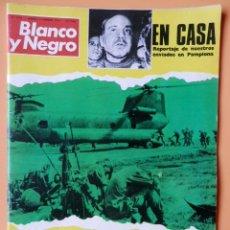 Coleccionismo de Revista Blanco y Negro: BLANCO Y NEGRO. 3 FEBRERO 1973. ¡SE ACABÓ! Nº 3170 - DIVERSOS AUTORES. Lote 43525601