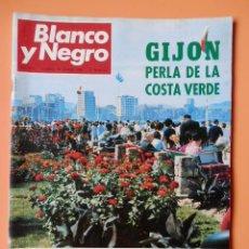 Collectionnisme de Magazine Blanco y Negro: BLANCO Y NEGRO. 30 MARZO 1968. GIJÓN, PERLA DE LA COSTA VERDE. Nº 2917 - DIVERSOS AUTORES. Lote 43525664