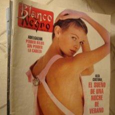 Coleccionismo de Revista Blanco y Negro: REVISTA BLANCO Y NEGRO 1994 LOT100. Lote 43839208