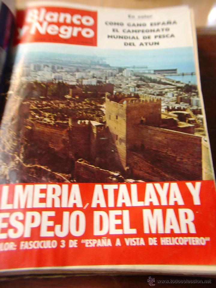 Coleccionismo de Revista Blanco y Negro: DOSIER CON 12 FASCÍCULOS DE LA REVISTA BLANCO Y NEGRO DE 1967 - Foto 4 - 44075910