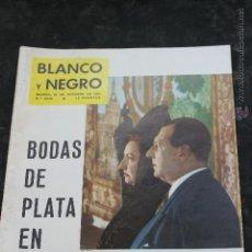 Coleccionismo de Revista Blanco y Negro: BLANCO Y NEGRO MADRID- Nº2529-22/10/1960 BODAS DE DON JUAN DE BORBON Y DOÑA MARIA DE LAS MERCEDES. Lote 44812540