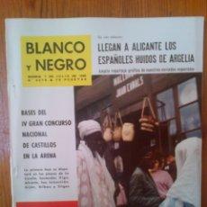 Coleccionismo de Revista Blanco y Negro: REVISTA BLANCO Y NEGRO, NÚMERO 2618 DE FECHA 7 DE JULIO DE 1962. ESPECIAL MALLORCA. Lote 45378178