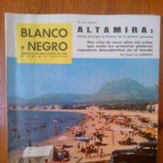 Coleccionismo de Revista Blanco y Negro: REVISTA BLANCO Y NEGRO, NÚMERO 2627 DE FECHA 8 DE SEPTIEMBRE DE 1962. ESPECIAL BENIDORM AÑOS 60. Lote 45378204