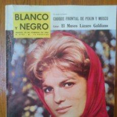 Coleccionismo de Revista Blanco y Negro: REVISTA BLANCO Y NEGRO, NÚMERO 2704 DE FECHA 29 DE ENERO DE 1964. PORTADA ROSSANA YANNI. Lote 45378229