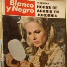 Coleccionismo de Revista Blanco y Negro: REVISTA BLANCO Y NEGRO Nº 2877 1967 MARTHA HIER, JORDANIA LA50. Lote 46106985