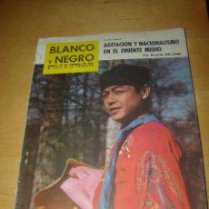 Coleccionismo de Revista Blanco y Negro: REVISTA BLANCO Y NEGRO - FEBRERO 1963. Lote 46170984