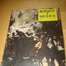 Coleccionismo de Revista Blanco y Negro: REVISTA BLANCO Y NEGRO - JULIO 1958. Lote 46171101