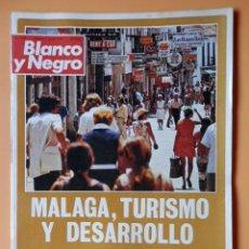 Collectionnisme de Magazine Blanco y Negro: BLANCO Y NEGRO. 7 JULIO 1973. MÁLAGA, TURISMO Y DESARROLLO. Nº 3192 - DIVERSOS AUTORES. Lote 46423711