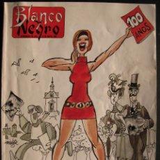 Coleccionismo de Revista Blanco y Negro: BLANCO Y NEGRO 100 AÑOS - SUPLEMENTO DE ABC - 12 DE MAYO DE 1991. Lote 51596493